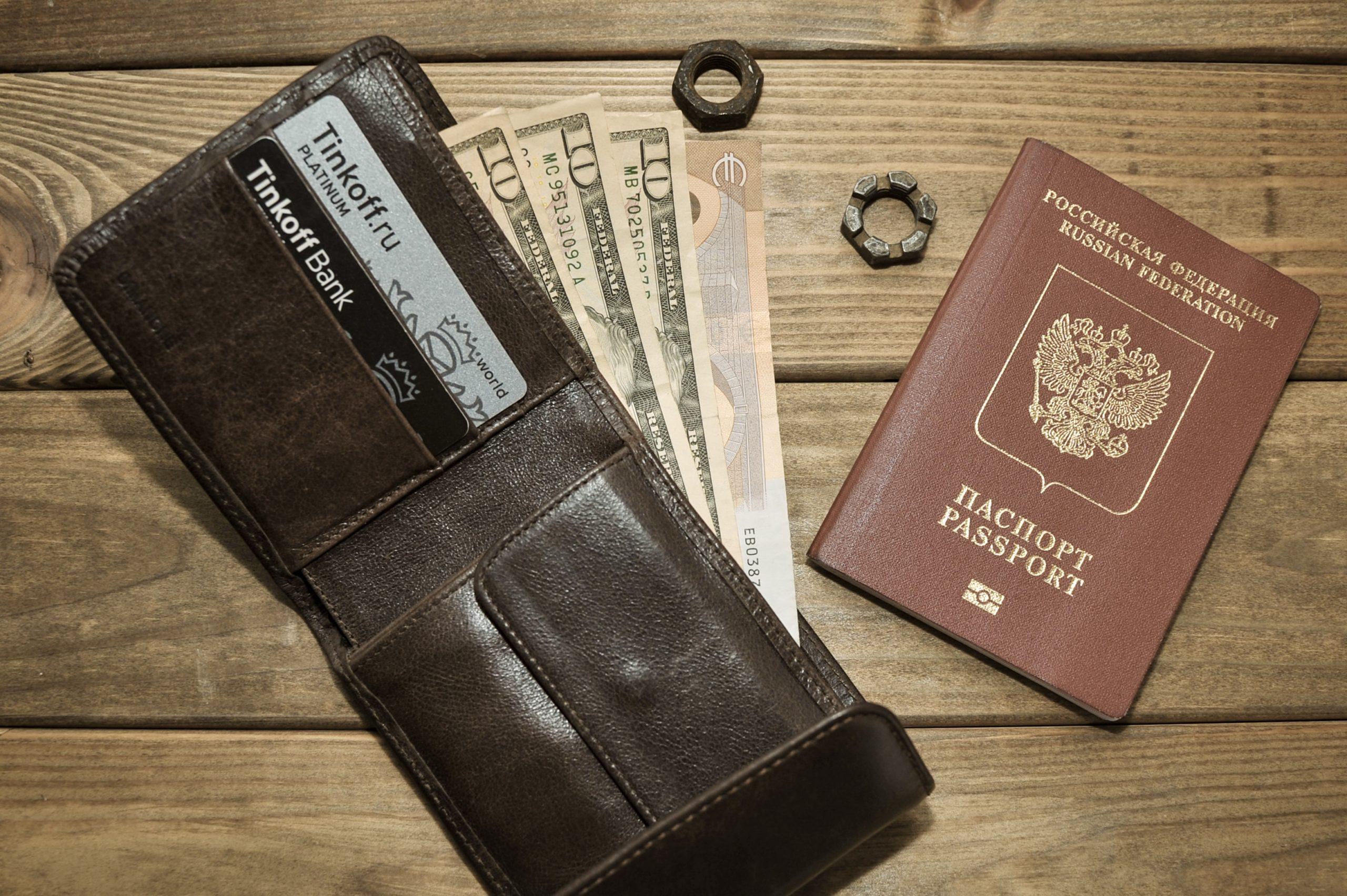 長財布は不要な理由とその対応策